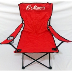 Sillon Playero Director Outdoors 1003 Roja